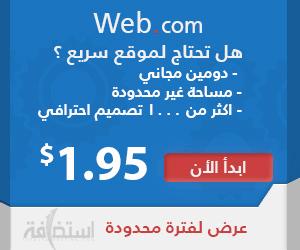 freedomian-freewebsitebuilder
