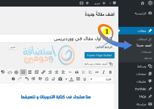 شرح WordPress